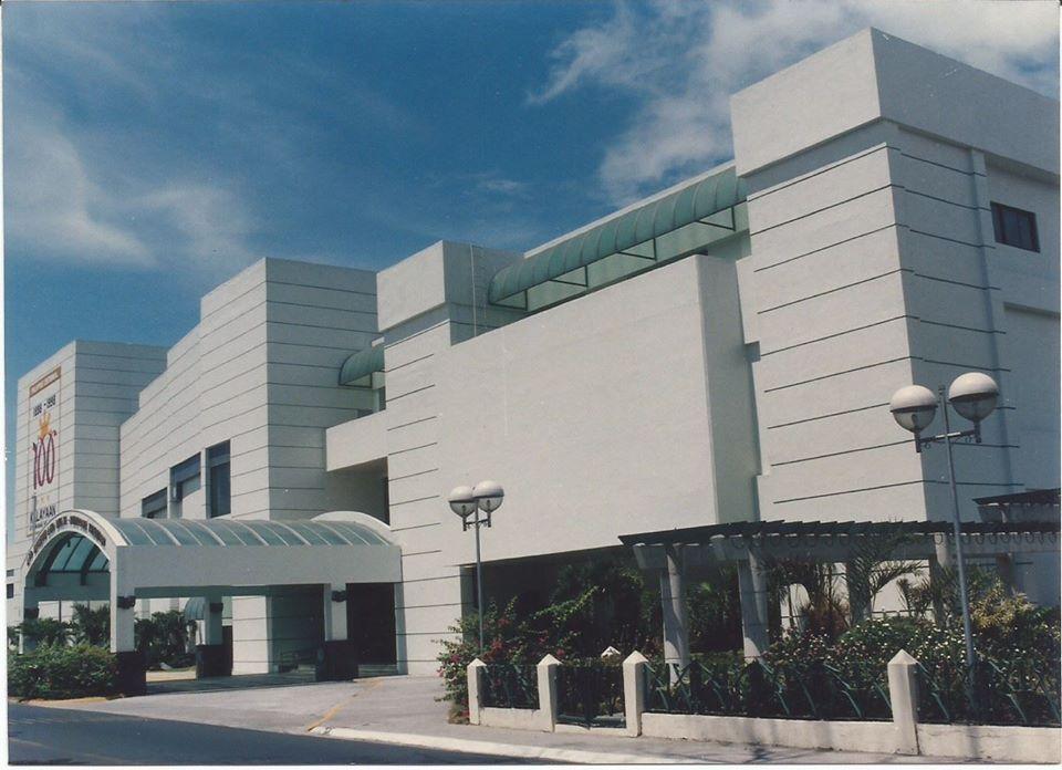 AFP Museums